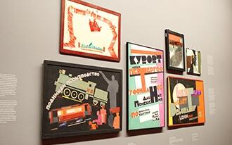 Galleries in Vienna